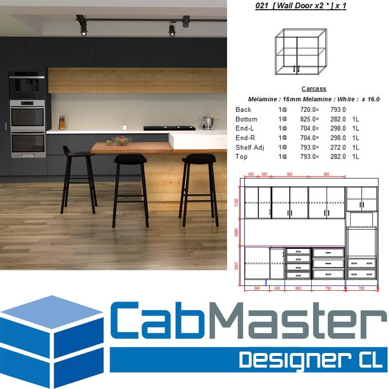 CabMaster Designer CL
